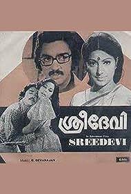 Kamal Haasan and Sharada in Sreedevi (1977)