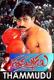 Pawan Kalyan in Thammudu (1999)