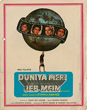 Duniya Meri Jeb Mein movie, song and  lyrics