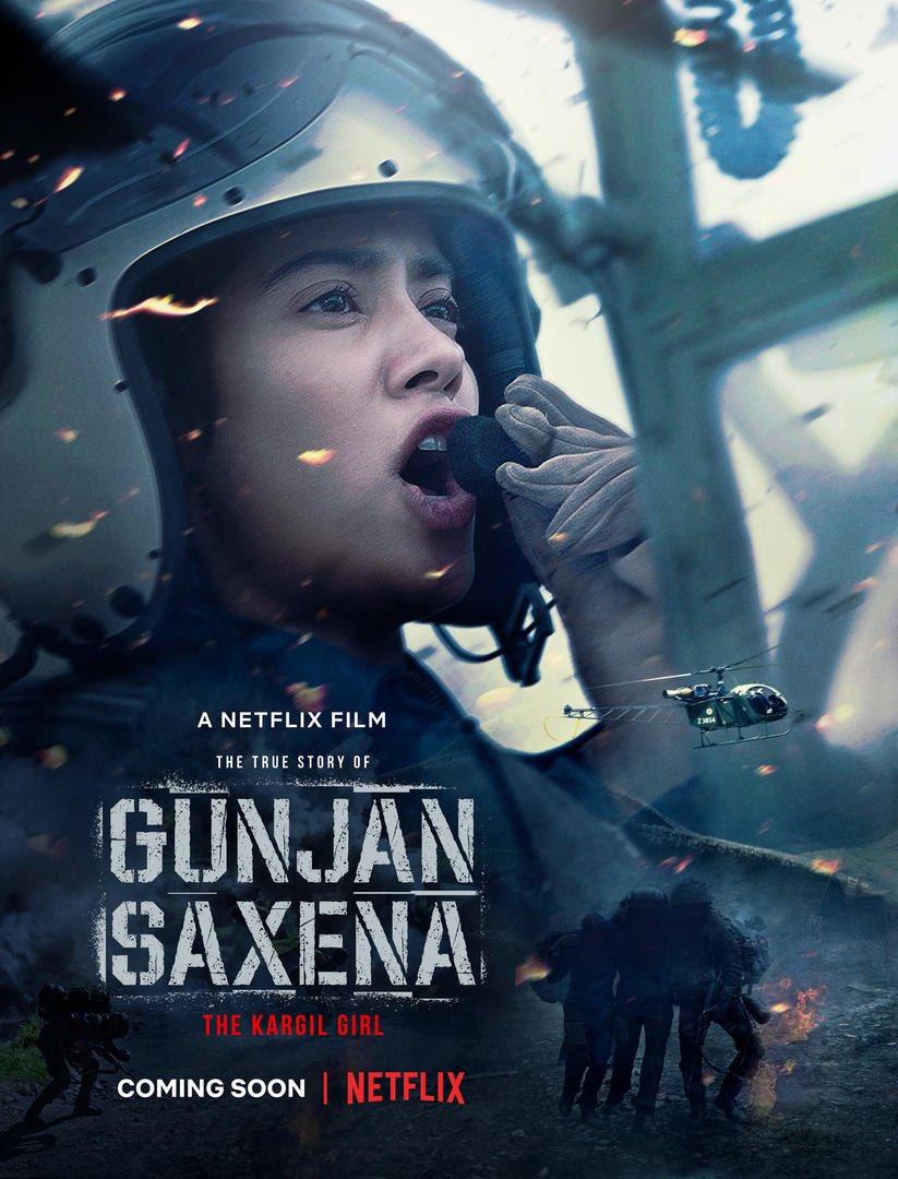 Gunjan Saxena: The Kargil Girl (2020) Hindi Full Movie Download 1080p 720p 480p
