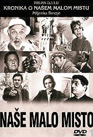 Nase malo misto Poster - TV Show Forum, Cast, Reviews