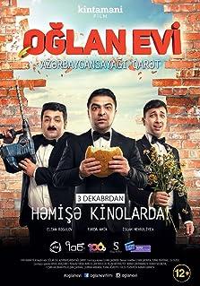 Oglan Evi: 1 (2015)