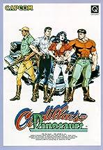 Cadillacs Kyôryû Shinseki