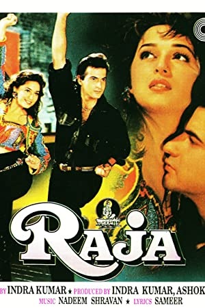 Rajeev Kaul (screenplay) Raja Movie