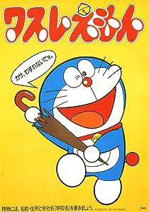 Movie downloading websites Doraemon - Sukisuki kamera no maki/Amanogawa de deitoshiyou no maki, Junko Hori, Masako Nozawa, Yoshiko Ohta [Mp4] [480x800] [320x240]