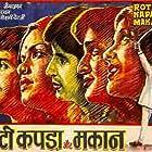 Roti Kapada Aur Makaan (1974)