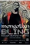 Mongolian Bling (2012)