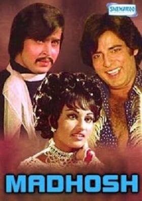 Rakesh Roshan Madhosh Movie