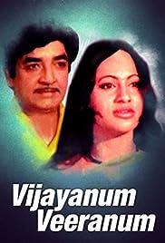 Vijayanum Veeranum Poster