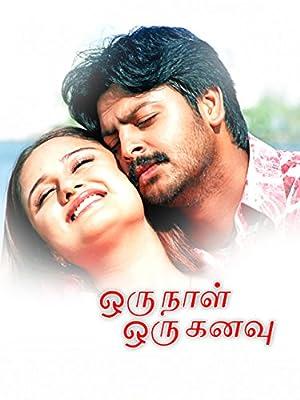 Romance Oru Naal Oru Kanavu Movie