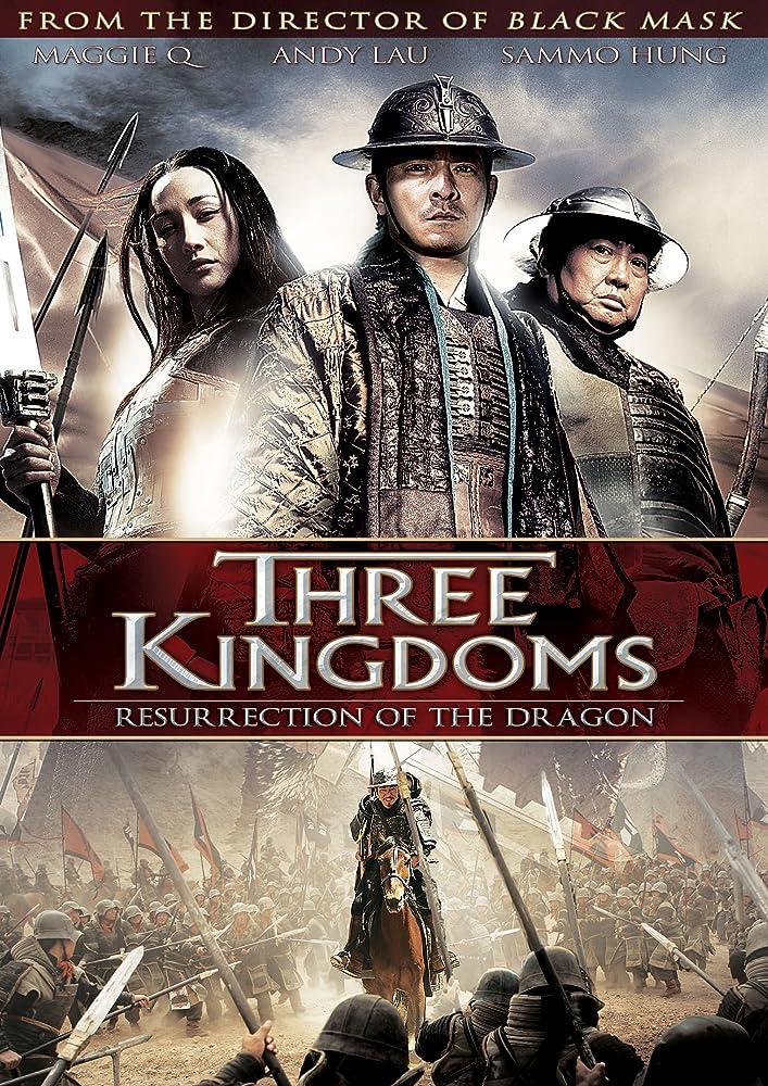 三国之见龙卸甲 Three Kingdoms Resurrection Of The Dragon مترجم
