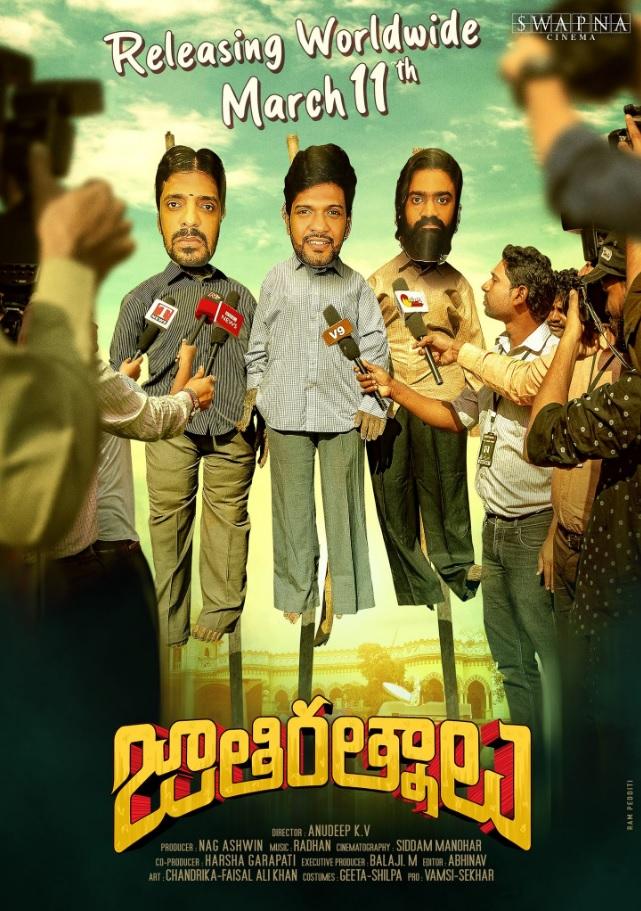 Jaathi Ratnalu (2021) Telugu 720p HDRip Download