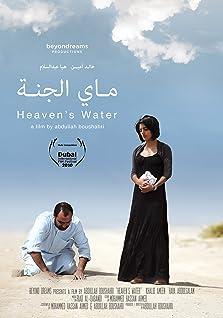 Heaven's Water (2010)