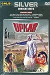 Upkar (1967)