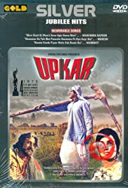 Upkar (1967) Poster - Movie Forum, Cast, Reviews