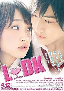 Full hd movie trailer download L.DK by Tsutomu Hanabusa [320p]