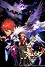 Aquarion EVOL (2012) Poster
