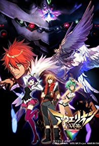 Primary photo for Aquarion EVOL
