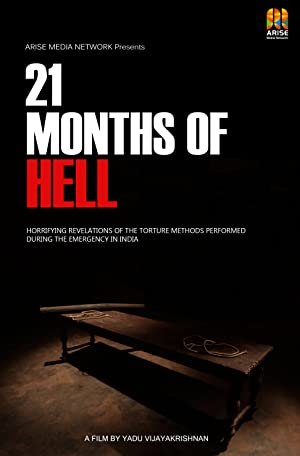 21 Months of Hell