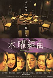 Mokuyo kumikyoku Poster