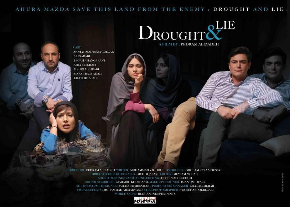 Pegah Ahangarani, Mohammad Reza Golzar, Ayda Keykhani, and Ali Sarabi in Khoshksali Va Doroogh (2016)