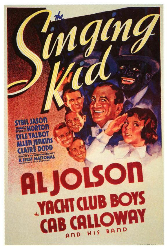 Sybil Jason, Al Jolson, George Kelly, James V. Kern, Billy Mann, The Yacht Club Boys, and Charles Adler in The Singing Kid (1936)