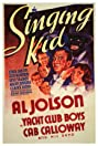 The Singing Kid (1936) Poster