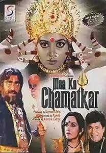 Web to watch free full movies Maa Ka Chamatkar India [480x800]