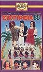 Sihtireia... 88 (1988) Poster