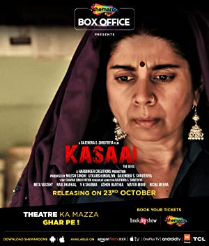 Kasaai movie, song and  lyrics