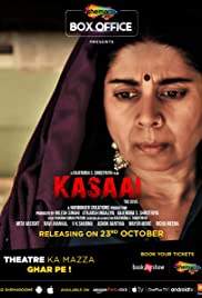 Kasaai (Hindi)