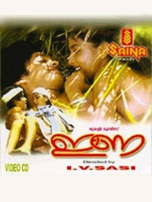I.V. Sasi Ina Movie
