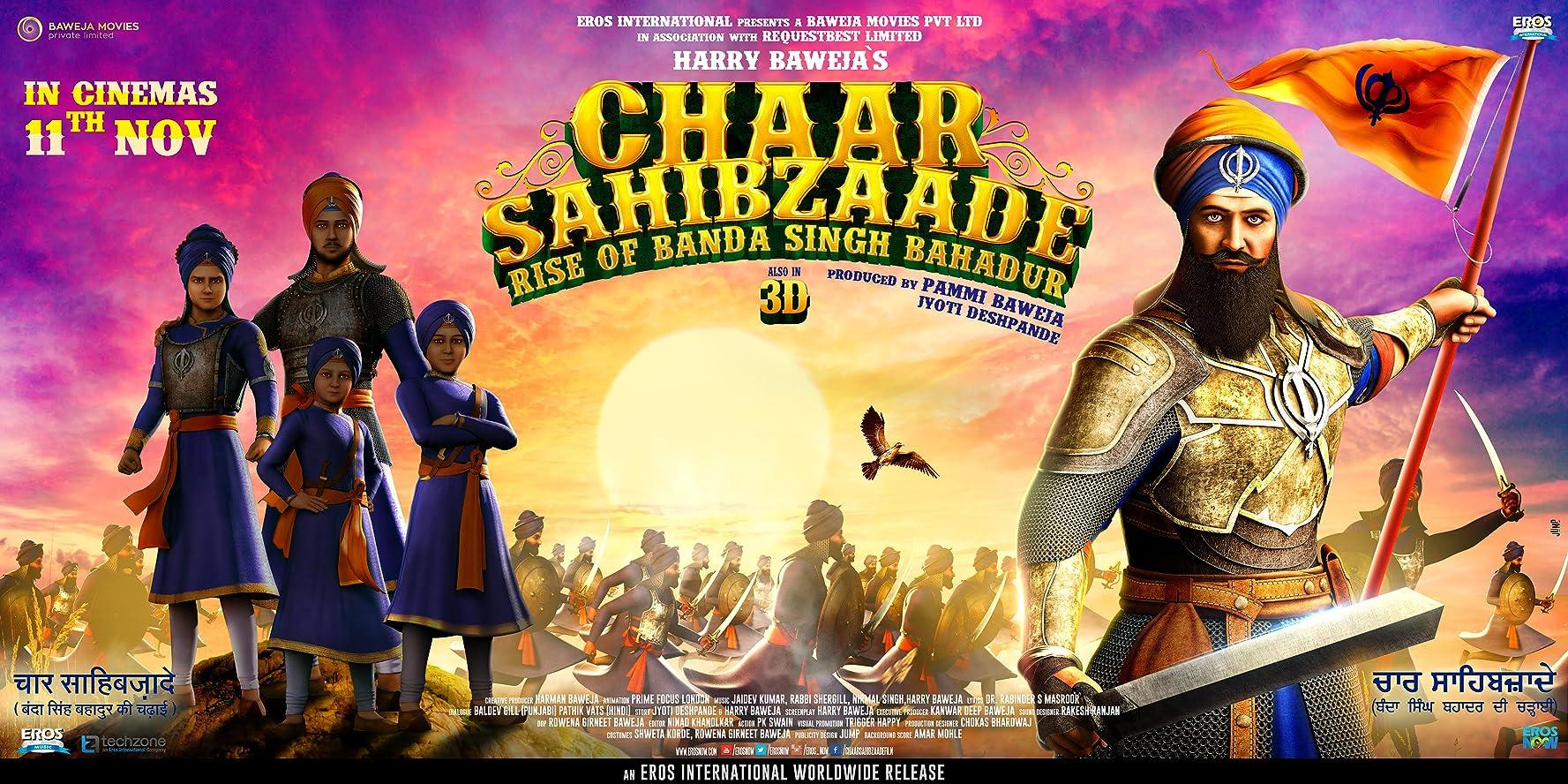 Chaar Sahibzaade 2 Rise Of Banda Singh Bahadur 2016