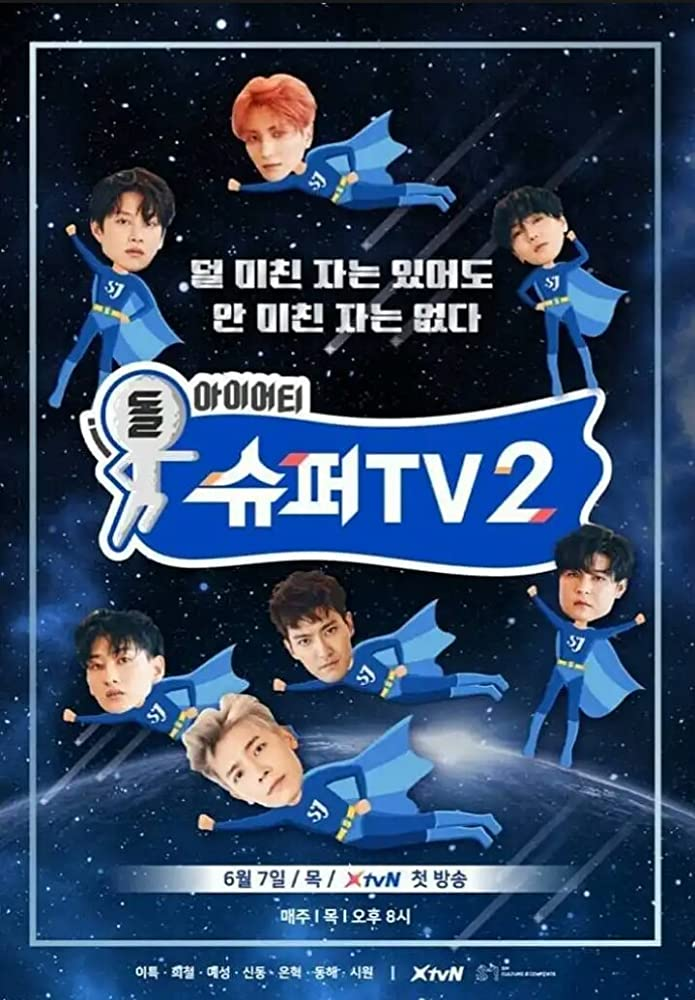 Super Junior Super TV