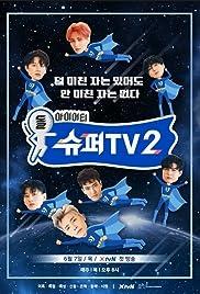 Super TV Poster