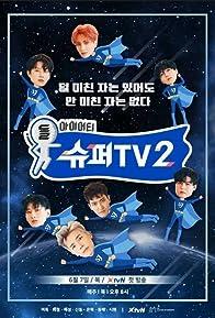 Primary photo for Super TV