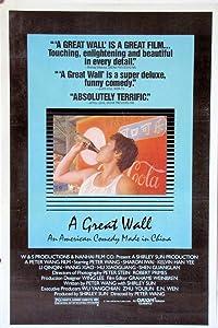 MP4 movie trailer download A Great Wall by Keisuke Kinoshita [1080pixel]