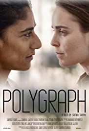 Polygraph Poster