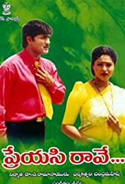 Image result for Preyasi Rave (1999)