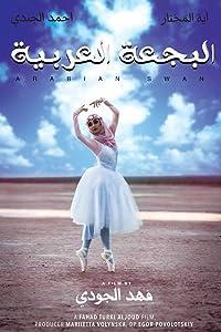 Watch online for FREE Arabian Swan by none [360x640]