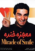The Miracle of Smile
