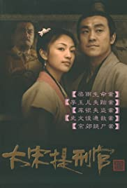 Judge of Song Dynasty Poster