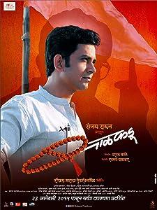 Movies watching iphone Balkadu India [480x800]