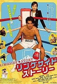 The Ringside Story Poster
