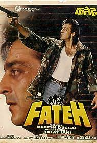 Sanjay Dutt in Fateh (1991)