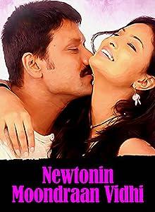 http://sorakuha gq/downloads/watch-online-1080p-movies-the