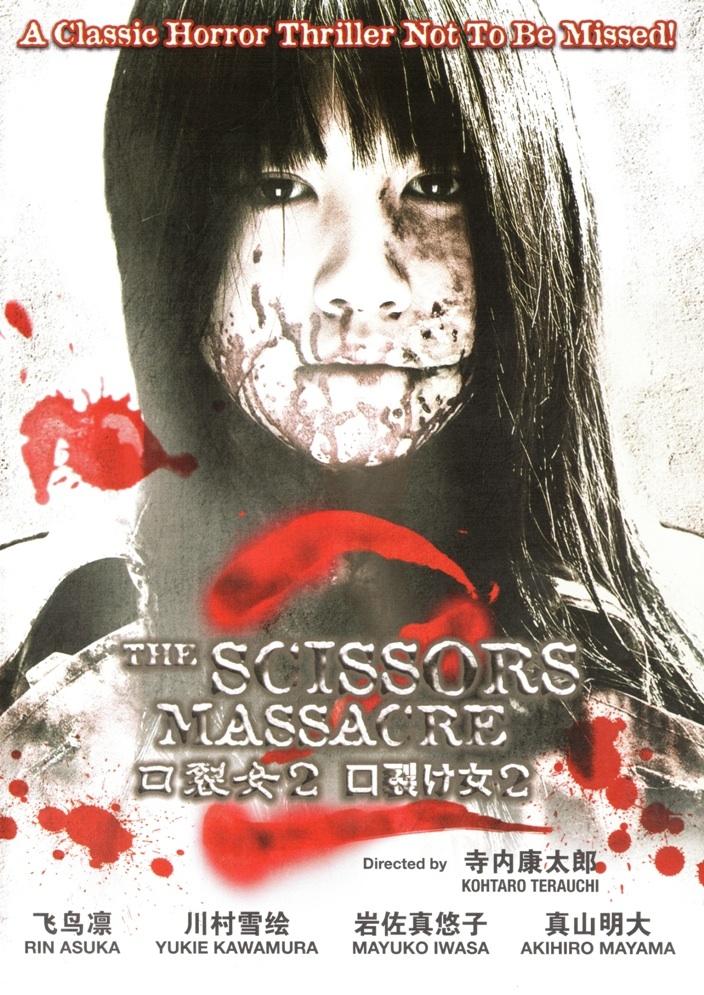 The Scissors Massacre – A Slit-Mouthed Woman 2