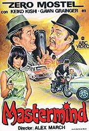 Mastermind (1976) starring Zero Mostel on DVD on DVD