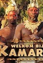 Welkom bij de Kamara's