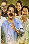 Lal and Lal Jr team up for comedy entertainer 'Tsunami'